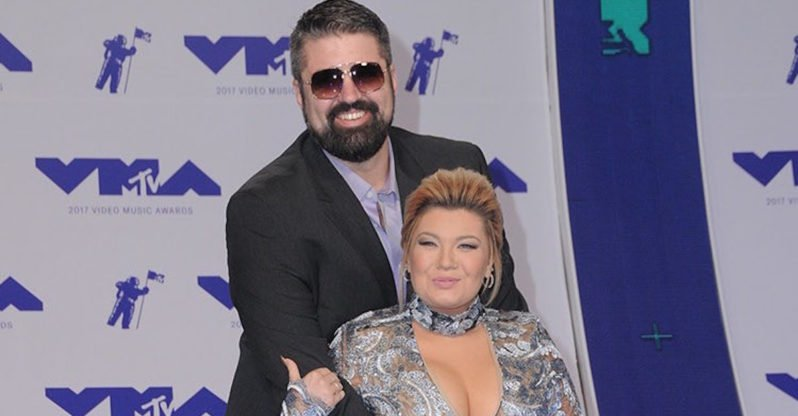 Amber Portwood Officially Reveals Her Baby's Name!
