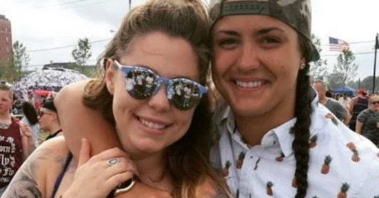 Has Kailyn Officially Started Dating Becky Hayter?